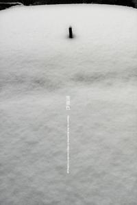 雪景色その6 - Illusion on the Borderline  II @へなちょこ魔術師
