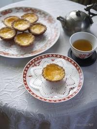 エッグタルト - お茶をどうぞ♪