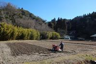 田んぼの準備ーSTARTーです - 千葉県いすみ環境と文化のさとセンター