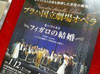 オペラデビュー★『フィガロの結婚 』(写真10点😅ちょい長め) - ステキな暮らしLabo.