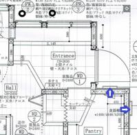 WEB内覧会2外観② - ゆきともの家