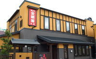焼肉 金剛園その14 (ジンギスカン定食) - 苫小牧ブログ