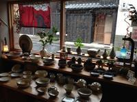 吹雪の『町家で英会話cafe94』ご報告 - MOTTAINAIクラフトあまた 京都たより
