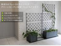 モダンなデザインがお洒落なプランター~❤ - インテリア&ガーデンSHOP rekett