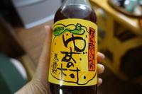 馬路村ぽん酢しょうゆ~ふるさと納税返礼品~ - Sunny-side upに醤油