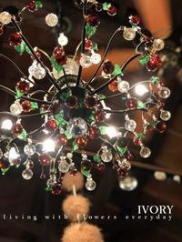『new item』 -  Flower and cafe 花空間 ivory (アイボリー)