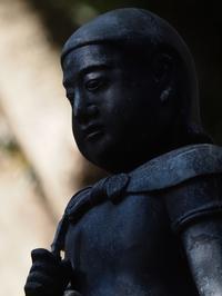 李王垠と結婚した「李方子」で検索すると見覚えのある「顔」が次々出てくる、 作り話に違いない。 - 僕はあきらめた...