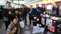 チーム渋谷888(はちみっつ)本日の参加者は8名合計507名になりました - チーム渋谷888(はちみっつ)8が付く日に渋谷8公でゴミは拾って~♪