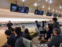 ボウリング大会2019 - ゲストハウス東京