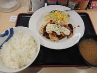 1/28  鶏タルささみステーキ定食ライス大盛無料 ¥650 @ 松屋 - 無駄遣いな日々