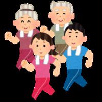 100円貯金のおじいちゃん(岡) - 柚の森の仲間たち