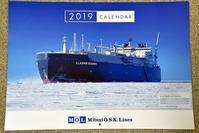 2019船のカレンダー「商船三井」 - 船が好きなんです.com