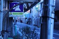 足立区の街散歩364 - 一場の写真 / 足立区リフォーム館・頑張る会社ブログ