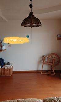 ダイニングテーブル&チェア - handmade maami