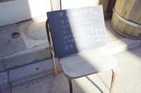 クルミ堂世田谷区宮坂/カフェ マフィン~ヒグチユウコ展 CIRCUSとボリス雑貨店に行ってきた その6 - 「趣味はウォーキングでは無い」