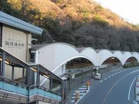 神奈川一周の旅[第13日]~その1~ - 神奈川徒歩々旅