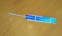 新体操の道具入れ - flare 横浜でソーイング