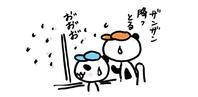 手作り市_出店報告上賀茂1/27 - こまログ