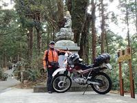 やっぱり登ろう太龍寺(下)第四回、セローで巡る四国八十八ヶ所四日目 - SAMとバイクとpastime