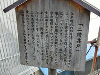尾道寺めぐり【その1】 - イ課長ブログ