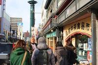 弘前路地裏散歩ツアー体験 - 弘前感交劇場