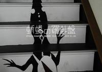 20190128 蜥蜴の羅針盤 - 川埜龍三の蔵4号