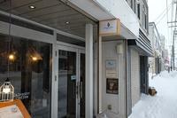 シンプルで美味しいカフェ「サルバドールコーヒー」パン屋さんの隣り。 - ワイン好きの料理おたく 雑記帳