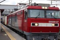 藤田八束の貨物列車の写真@激写貨物列車、金太郎は元気いっぱいです。・・・東北本線と貨物列車写真 - 藤田八束の日記
