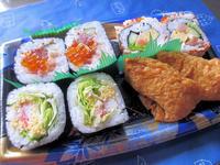 お昼ごはん - 楽しい わたしの食卓