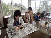 ワークショップ体験レポその2 - 手柄山温室植物園ブログ 『山の上から花だより』