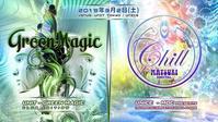 3/2 Green Magic Club Edition with MDC Presents - Tomocomo 'Shamanarchy'
