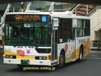 ケイエム観光バスき5 - 注文の多い、撮影者のBLOG