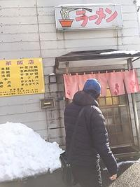新潟市寺尾「広華飯店」カツカレー - ビバ自営業2