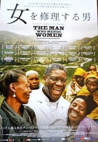 自主上映「女を修理する男」 - ゆうゆうタイム