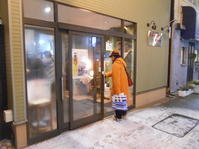 札幌のオススメのお店はジンギスカンとおでん。 - のび丸亭の「奥様ごはんですよ」日本ワインと日々の料理