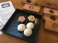 2019年やさしい和菓子の会の始まり、福は内のおたふく饅頭 - 和のお菓子作り