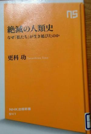 今月の本 -