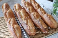 """計量を間違って『フランスパン』が沢山焼けてしまいました… - 大阪 堺市 堺東 パン教室 """" 大人女性のためのワンランク上の本格パン作り """"  - ル・タン・ピュール -"""