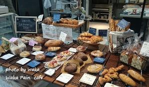 2月のパンカフェと営業日 -