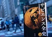 『衝撃の書が語る人類の未来』(ドキュメンタリー) - 竹林軒出張所