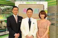 TBS報道特集67 - 風に吹かれてすっ飛んで ノノ(ノ`Д´)ノ ネタ帳