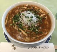 酸辣湯麺 @Okura Chinese Restaurant 桃里(多摩) - よく飲むオバチャン☆本日のメニュー