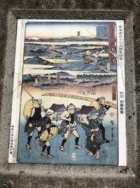 【2019新年大山詣】雪舞う大山登山?〜阿夫利神社〜 - おはけねこ 外国探訪