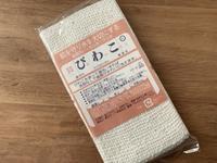 びわこフキン - sakurairo