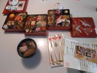 おせちが豪華すぎてびっくり。 - のび丸亭の「奥様ごはんですよ」日本ワインと日々の料理