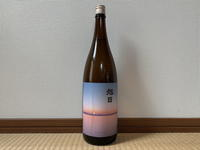 (滋賀)旭日 生酛純米 / Kyokujitsu Kimoto Jummai - Macと日本酒とGISのブログ