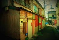 街角スナップ・ 神奈川県三浦半島三浦市の古い町並み - 天野主税写遊館