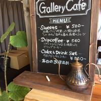 笠間工芸の丘・ギャラリーカフェに行ってきました。 - ギャラリー曜燿