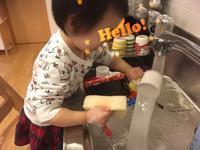 5歳と241日/2歳と297日 - ぺやんぐのブログ