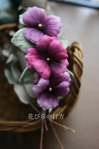 布花パンジー と テンテン元気になりました^^ - 布の花~花びらの行方 Ⅱ